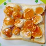 里芋の田楽味噌トースト