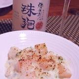 うちバル、桃とアボカドの豆腐グラタン