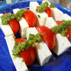 お豆腐でカプレーゼ