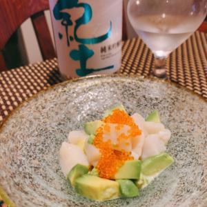 ワインに日本酒に、ホタテとアボカドのフレンチマリネ
