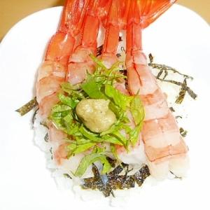 ★赤えび丼☆