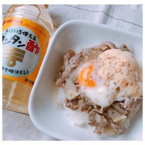 味付け1本!カンタン酢de簡単♡豚肉の照りマヨ丼♪