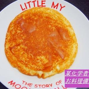 しっとりふわふわ☆パンケーキ