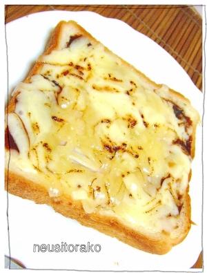 バーナー♡ハムチーとんかつソースパン