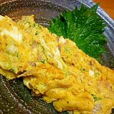 【スピード料理】ツナと大葉の卵焼き
