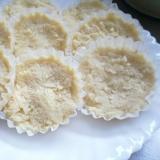 おからの蒸しパンは半解凍が美味しい!!