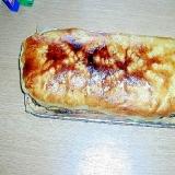 ほうれんそうのパイ包み