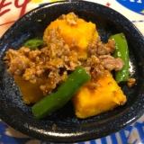 かぼちゃと青唐辛子の甘辛煮