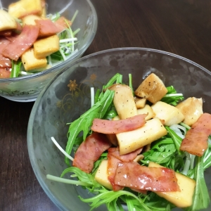 エリンギ&ベーコンの水菜のサラダ