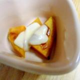お弁当に♪かぼちゃのおこのみチーズ焼き