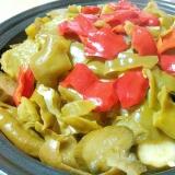 赤&緑ピーマンのホットサラダ