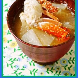 渡り蟹の足と大根のお味噌汁