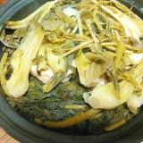 青梗菜&春菊&ほうれん草&クレソンのグリーンサラダ