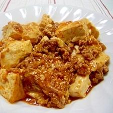 我が家の★麻婆豆腐