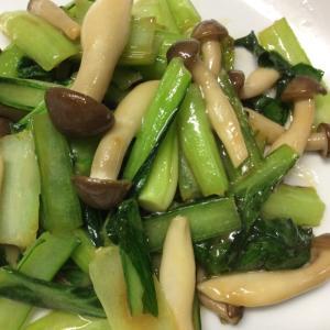 小松菜としめじのオイスターマヨ炒め