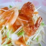海老フライのサラダ