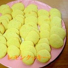 ドロップレモンクッキー