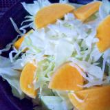 千切りキャベツ&バターナッツかぼちゃのサラダ