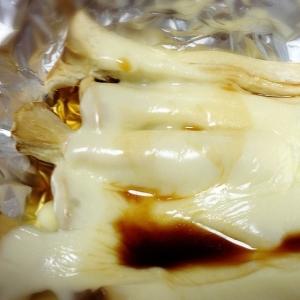 エリンギチーズ焼き