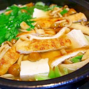 なめこと豆腐と油揚げの鍋