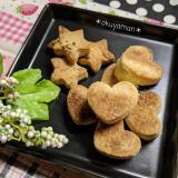 簡単* お茶の葉クッキー