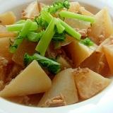 +味噌で❤ツナ少々と大根の煮物♪