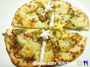 【ピザ】おつまみ ネギチーズたっぷりピザ