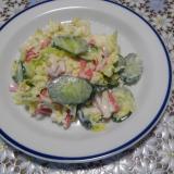 きゅうりとレタスとカニ缶のサラダ