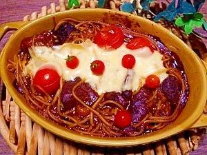 ビーフシチュー☆トマトスパゲティグラタン