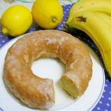 しっとりつやつやレモンアイシングのバナナケーキ