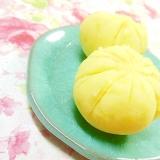 ❤白花豆の甘煮と薩摩芋の羊羹❤