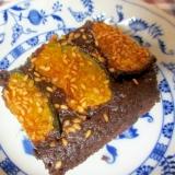 黒豆の煮汁でカボチャとゴマのブラウニー