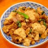 牛肉と豆腐炒め
