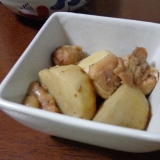 炒めて下処理不要♪鶏と里芋の煮物