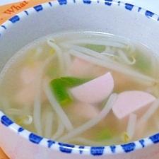 もやしと魚肉ソーセージの簡単スープ♪