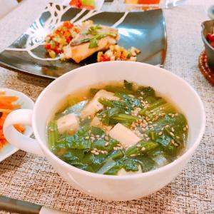 胡麻香る♪豆腐とほうれん草のスープ