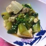 シンプル簡単★豆腐と豚肉塩炒め★