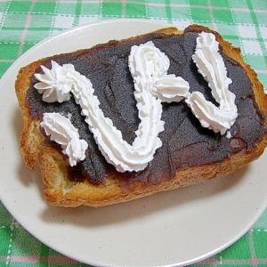 あんこと生クリームのトースト