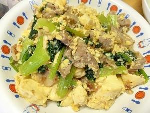 小松菜と豚肉の豆腐チャンプルー