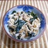 切干大根と納豆とわかめのサラダ