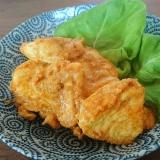 節約レシピ★鶏むね肉の簡単タンドリーチキン