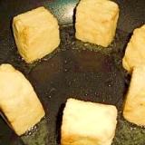 フライパンで基本の☆揚げ豆腐