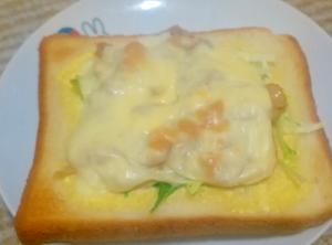 火を使わずに!栄養満点!焼肉風チーズトースト!
