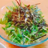 水菜と豆腐のサラダ✰