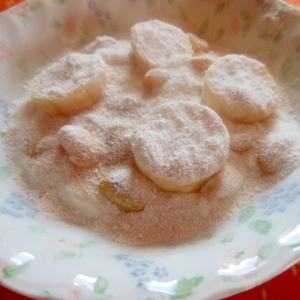 大豆、バナナ、白ココアのヨーグルト