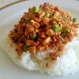 豆腐のあっさりキーマカレー風