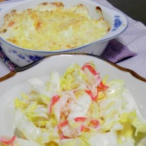 プレーンヨーグルト使用・低カロリー白菜サラダ