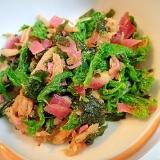 ❤わさび菜とツナと紅生姜の小鉢❤
