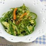 切り昆布ときゅうりの中華サラダ