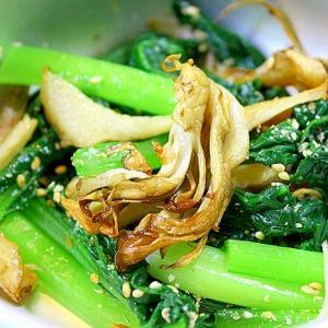 小松菜と揚げ舞茸の胡麻あえ